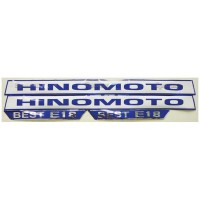 S.23114 Decal- Hinomoto E18